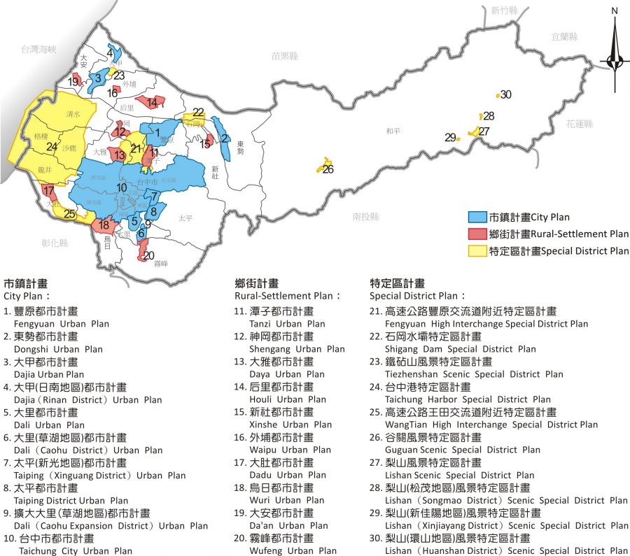 English Version > A?Introduction of Urban Planning in Taichung ...